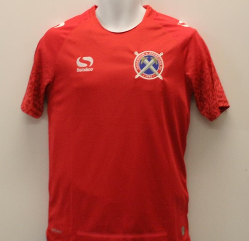2017/2018 Junior Pre-Match Shirt